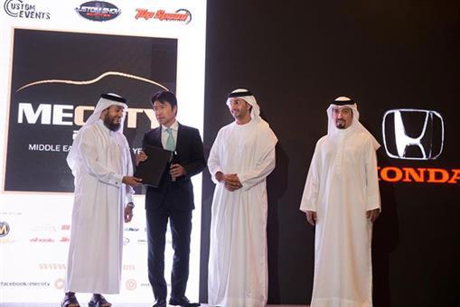 Honda Odyssey đạt giải thưởng chiếc xe của năm 2016 khu vực Trung Đông